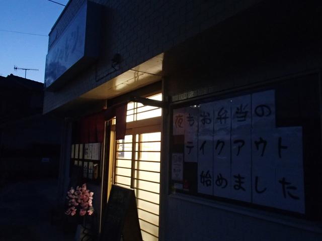 P410001.jpg